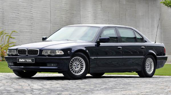 Bmw E38 7 Series 1995 To 2001 Replacement Suspension